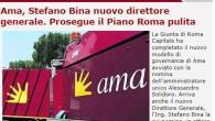 """VOGHERA - """"La Giunta di Roma Capitale ha completato il nuovo modello di governance di Ama avviato con la nomina dell'amministratore unico Alessandro Solidoro. Arriva anche il nuovo Direttore Generale,..."""