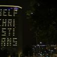 MILANO PAVIA ITALIA MONDO- La facciata di Palazzo Pirelli è tornata, in queste sere, a illuminarsi componendo la scritta 'Help Cristians', sottolineando, ancora una volta, l'attenzione di Regione Lombardia a...
