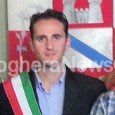 BAGNARIA – Il Comune di Bagnaria vuole un bancomatper il prelievo di denaro contante all'interno dell'ufficio delle Poste già presente in paese. Il sindaco Mattia Franza nei giorni scorsi ha...