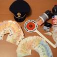 printDigg DiggVOGHERA – Nel pomeriggio di ieri , gli agenti del Commissariato di Pubblica Sicurezza di Voghera hanno effettuato una nuova attività antidroga. L'operazione, svolta in centro città,ha portato al...