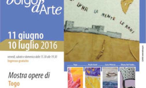 """MONTESEGALE 08/06/2016: Cultura. Da sabato al castello la mostra """"La luna, la mente, le mani"""""""