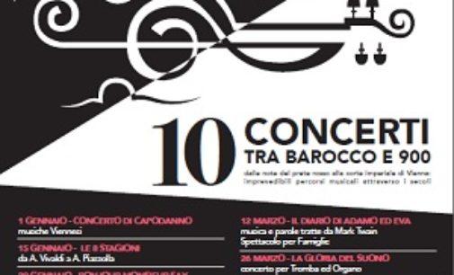"""VOGHERA 06/12/2016: 10 concerti a San Giuseppe. Partono """"I pomeriggi musicali"""" dell'Accademia Musicale Rossini"""