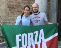 VOGHERA 29/05/2017: Forza Italia giovani. Cambia il direttivo. Edoardo Orsi è segretario