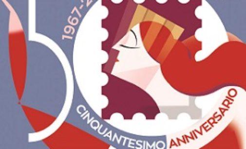 VOGHERA 16/05/2017: 50 anni del Circolo filatelico. Per la Sensia una mostra, una cartolina e un annullo