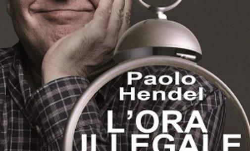 """VOGHERA 18/05/2018: Mercoledì al Teatro Arlecchino lo spettacolo teatrale No slot. """"L'Ora Illegale"""""""