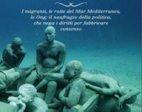 """VOGHERA 25/09/2018: Alla Deriva. Giovedì 27 ad Adolescere il libro su """"I migranti, le rotte del Mar Mediterraneo, le Ong"""""""