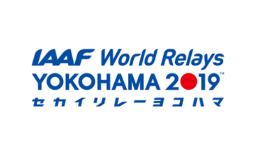 VOGHERA 30/04/2019: Atletica. A Yokohama le Wolrd Relays. L'analisi di Piombo