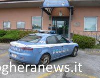 VOGHERA 24/09/2019: Commette due furti in un giorno nei supermercati. Polizia arresta 67enne violento